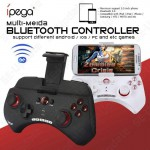 iPega Multi-Media Bluetooth Controller PG-9025